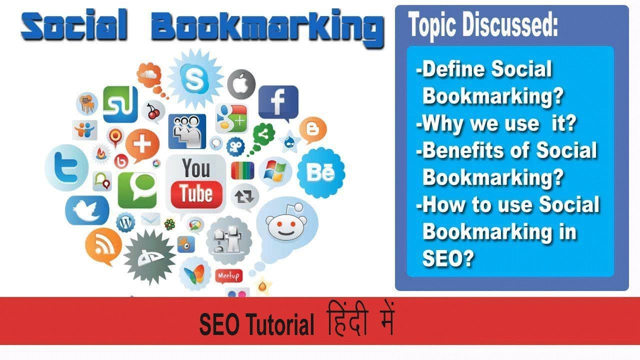 Link Building and SEO Using Social Bookmarking